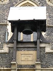 Zeebrugge Bell